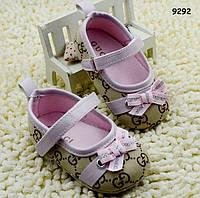 Пинетки-туфли для девочки. 11.5; 12; 13 см