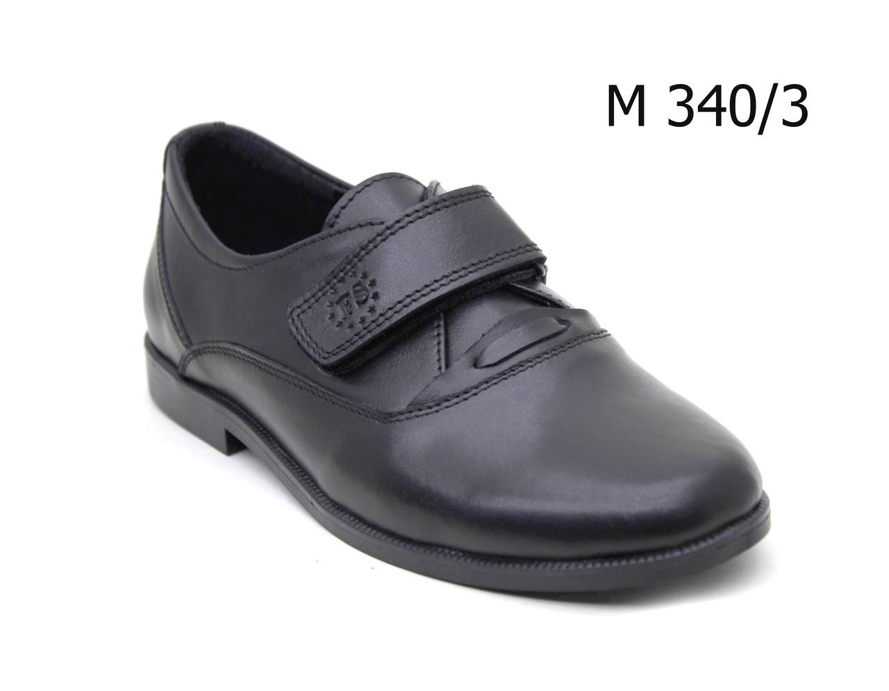 Черные, кожаные туфли FS Сollection для мальчика, размер 31-39
