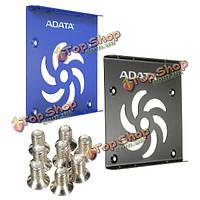 Металлические от 2.5 до 3.5 дюймов SSD HDD жесткий диск монтажный адаптер кронштейн Dock в