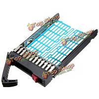 2.5-дюймов SATA/SAS жесткий диск Caddy лотка для HP Compaq ProLiant