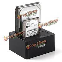 Orico 6629us3-C 2.5 3.5-дюймов USB 3.0 HDD док-станция SATA внешний корпус для хранения