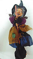 Кукла Баба-яга декоративная длина 40 см