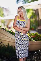 Купить Платье миди на пуговицах оптом и в розницу в Одессе от ... 8ee7f33f47d