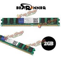 Bestrunner память 667МГц настольного ПК 2Гб DDR2 DIмм PC2-5300 RAM 240 контактный для AMD