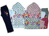 Костюм спортивный-тройка из трикотажа для девочек, Goloxy, размеры 116 арт. MQ-786