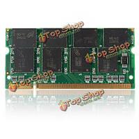 1Гб pc2700 DDR333 200 штыри не-ECC cl2 не.5 ноутбук памяти DIмм оперативной памяти