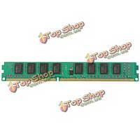 2Гб DDR3 рс3-12800 1600МГц память RAM настольного компьютера DIмм с 240 булавками