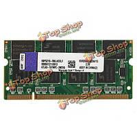 1Гб DDR-модули pc2100 266 не-ECC sodiмм памяти комплект оперативной памяти 200-pin для ноутбука