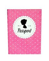 "Обложка на паспорт ""Розовая гламурная"""