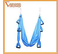Гамак для йоги Fly Yoga swing - гамак для аэройоги (разные цвета), фото 1