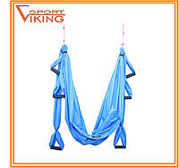 Гамак для йоги Fly Yoga swing - гамак для аэройоги (разные цвета)