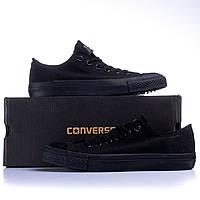 Кеды Converse All Star Black Monochrome (Чёрные низкие)