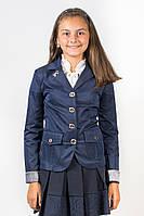 Школьный подростковый пиджак  М270