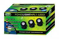 Светодиодная подсветка пруда 3х1,6 Вт. с датчиком освещенности AquaNova NPL1