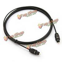 6.5 футов 2м цифровой волоконно-оптический аудио SPDIF МД DVD-диск кабель toslink