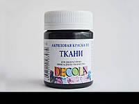 Акриловая краска по ткани Черная, Decola, Декола