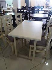 Стол обеденный раскладной   СИД  Fusion Furniture, цвет  бежевый и ваниль, фото 2