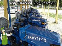 Мини трактор Garden Skout (Файтер) 15 л.с. + гидравлика + активная фреза + Бесплатная доставка по Украине, фото 1
