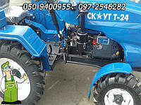Мини трактор Garden Skout Т18 л.с. + гидравлика + активная фреза