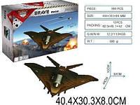 Детский конструктор военный самолет Стелс 350 деталей