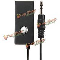Беспроводная технология Bluetooth A2DP стерео аудио 3.5 мм ключ приемник