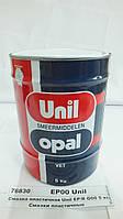 Смазка пластичная Unil EPR00 5 кг