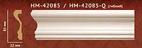 Молдинг профильный гибкий НМ-42085