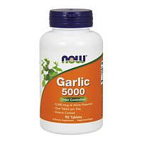 Чеснок, экстракт, Garlic 5000, Now Foods, Нау Фудз, 500 мг, 90 таблеток