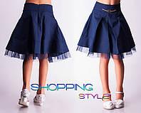Модная т.синяя юбка с фатиновой оборкой