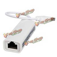 USB 2.0 для RJ45 порта быстрого Ethernet 10/100 LAN адаптер сетевой карты-белый