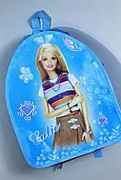 Рюкзак детский школьный голубой