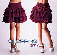 """Школьная юбка бардовая для девочек ,,оборочка"""""""