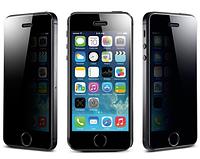 Защитное стекло приват для iPhone 5