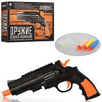 Пистолет на водяных(гелевых) пулях 24 см