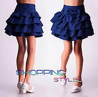 """Школьная юбка синяя для девочек ,,оборочка"""""""