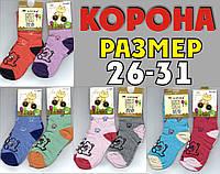 """Детские носки цветные для девочек демисезонные х/б """"Корона"""" 26-31 размер C3513 НДД-08210, фото 1"""