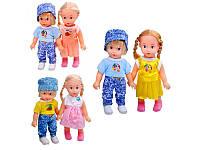 Кукла мальчик с девочкой 8852