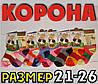 """Детские носки цветные для девочек демисезонные х/б """"Корона"""" 21-26 размер C3513 НДД-08212"""