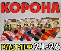 """Детские носки цветные для девочек демисезонные х/б """"Корона"""" 21-26 размер C3513 НДД-08212, фото 1"""