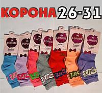 """Детские носки цветные для девочек демисезонные х/б """"Корона"""" 26-31 размер C3533 НДД-08214, фото 1"""