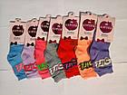 """Детские носки цветные для девочек демисезонные х/б """"Корона"""" 26-31 размер C3533 НДД-08214, фото 2"""