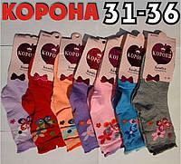 """Детские носки цветные для девочек демисезонные х/б """"Корона"""" 31-36 размер C3533 НДД-08215, фото 1"""