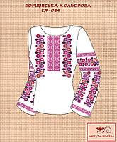 Сорочка жіноча №108 Борщівська калина bb21e9b43ddb5
