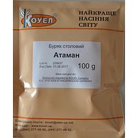 Cемена свеклы Атаман 500 грамм Kouel