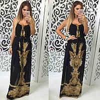 Летнее вечернее платье в пол 0572 (10585)