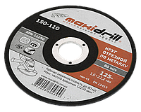 Круг отрезной 125х1.6х22.2мм по металлу MAXIDRILL