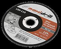 Круг отрезной 125х1.0х22.2мм по металлу MAXIDRILL