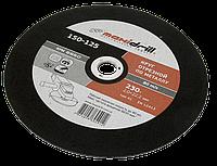 Круг отрезной 180х1.6х22.2мм по металлу MAXIDRILL