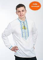 Элегантная вышитая рубашка для мужчины