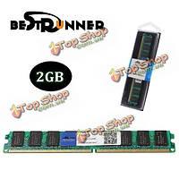 Bestrunner память 800МГц настольного ПК 2Гб DDR2 DIмм PC2-6400 RAM 240 контактный для AMD